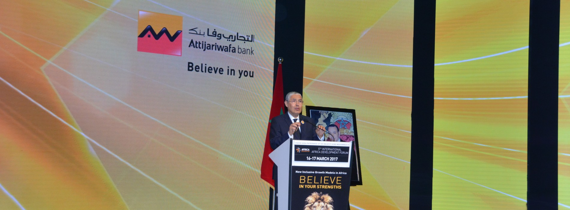 FIAD 2017: Moroccan ambitions are confirmed… and questioned