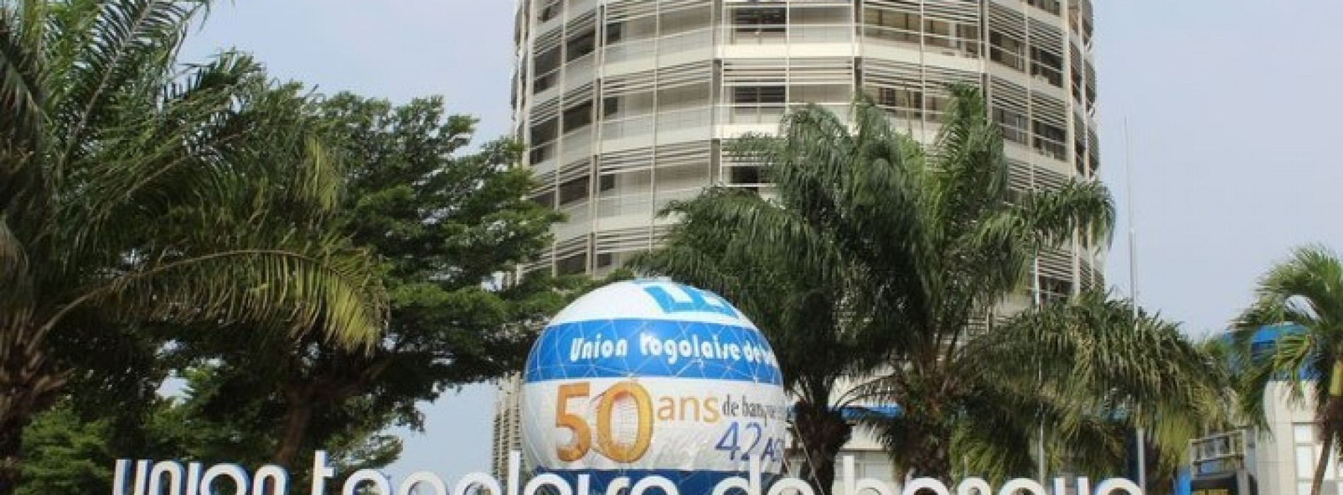 Togo: the merger of two public banks