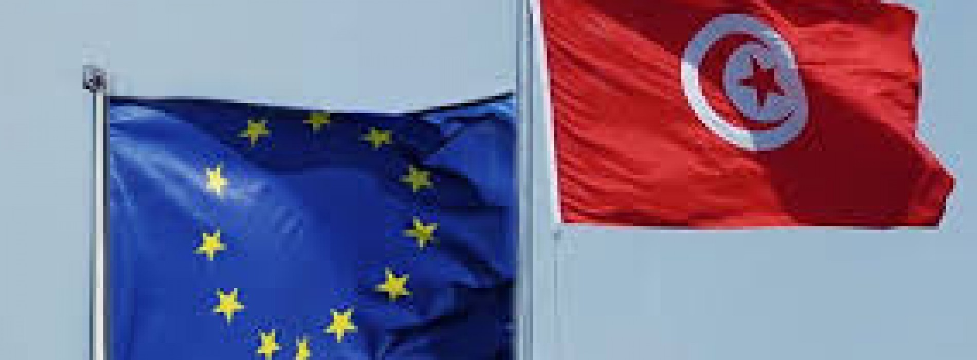 Tunisia: European funding to modernize administration