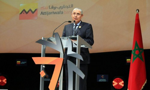 Attijariwafa Bank Egypt: A new phase of the African strategy of the Moroccan banking group