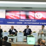 forum Tunis Chine juillet 2017